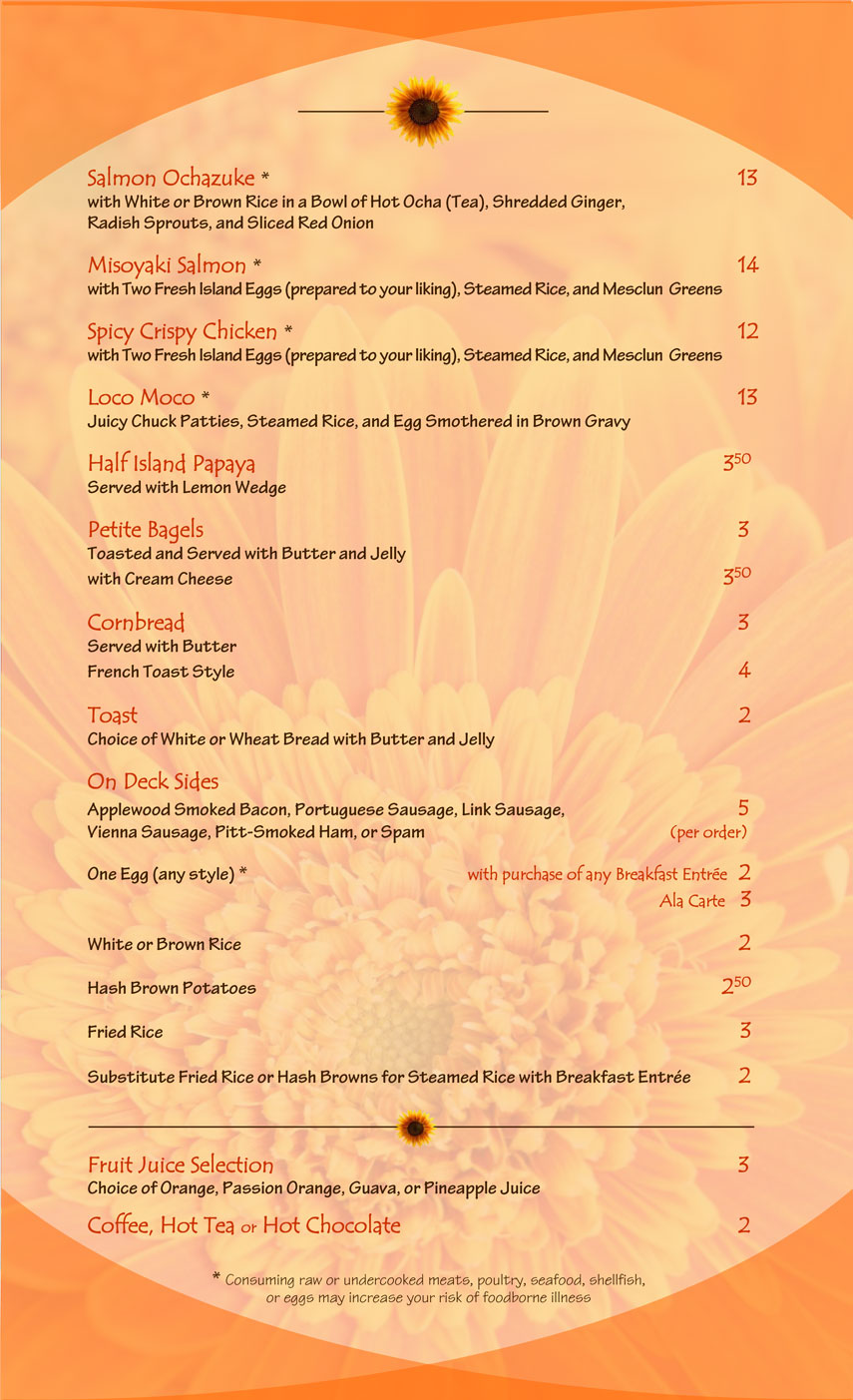 Grille-Breakfast-Menu-2016-2